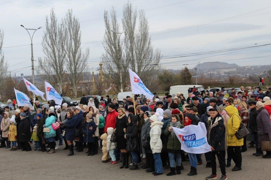 В Алчевске прошел митинг-концерт «Мы – вместе!» ко Дню народного единства 2