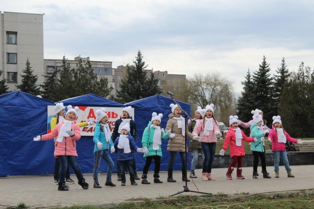 В Алчевске прошел митинг-концерт «Мы – вместе!» ко Дню народного единства 1
