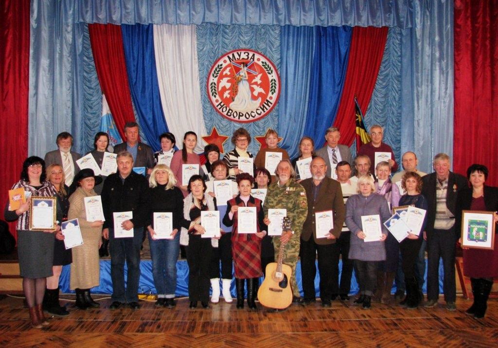 В Молодогвардейске состоялся шестой открытый фестиваль поэзии и авторской песни «Муза Новороссии» 3