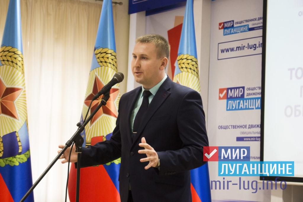 В Луганске состоялось торжественное награждение участников Общественного движения «Мир Луганщине» 3
