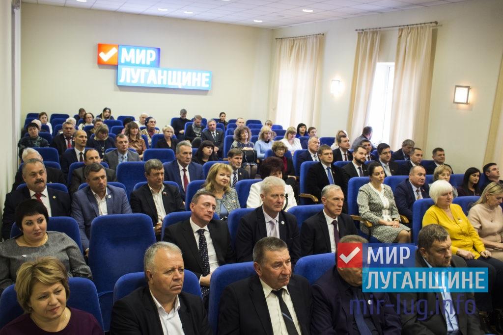 В Луганске состоялось торжественное награждение участников Общественного движения «Мир Луганщине» 2