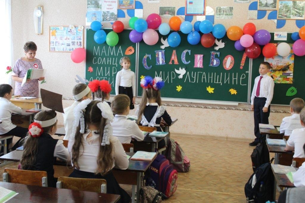Кировская школа получила подарок – школьную доску от ОД «Мир Луганщине» 4