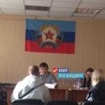 В Свердловске состоялся прием депутата Народного Совета ЛНР