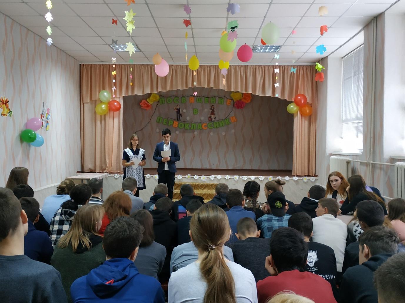 В Перевальске провели урок мужества, приуроченный памяти воинов и защитников Донбасса 1
