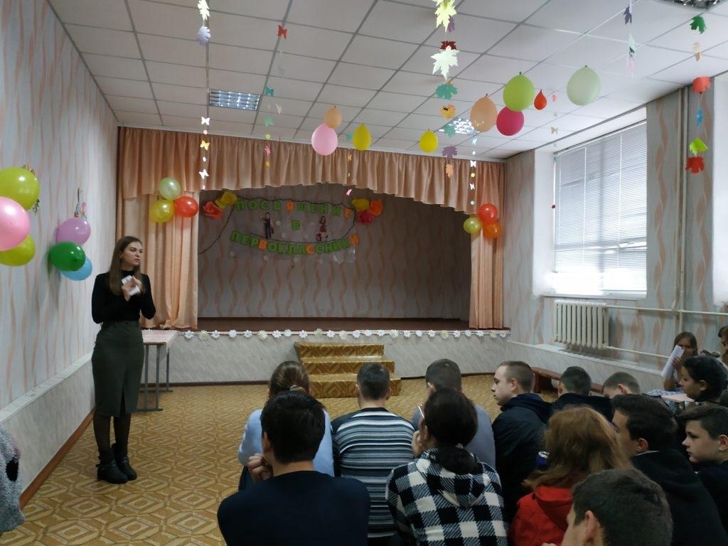 В Перевальске провели урок мужества, приуроченный памяти воинов и защитников Донбасса 4