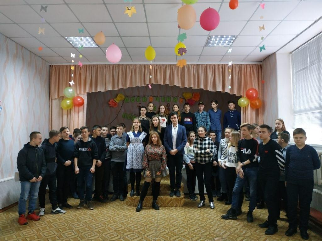 В Перевальске провели урок мужества, приуроченный памяти воинов и защитников Донбасса 3
