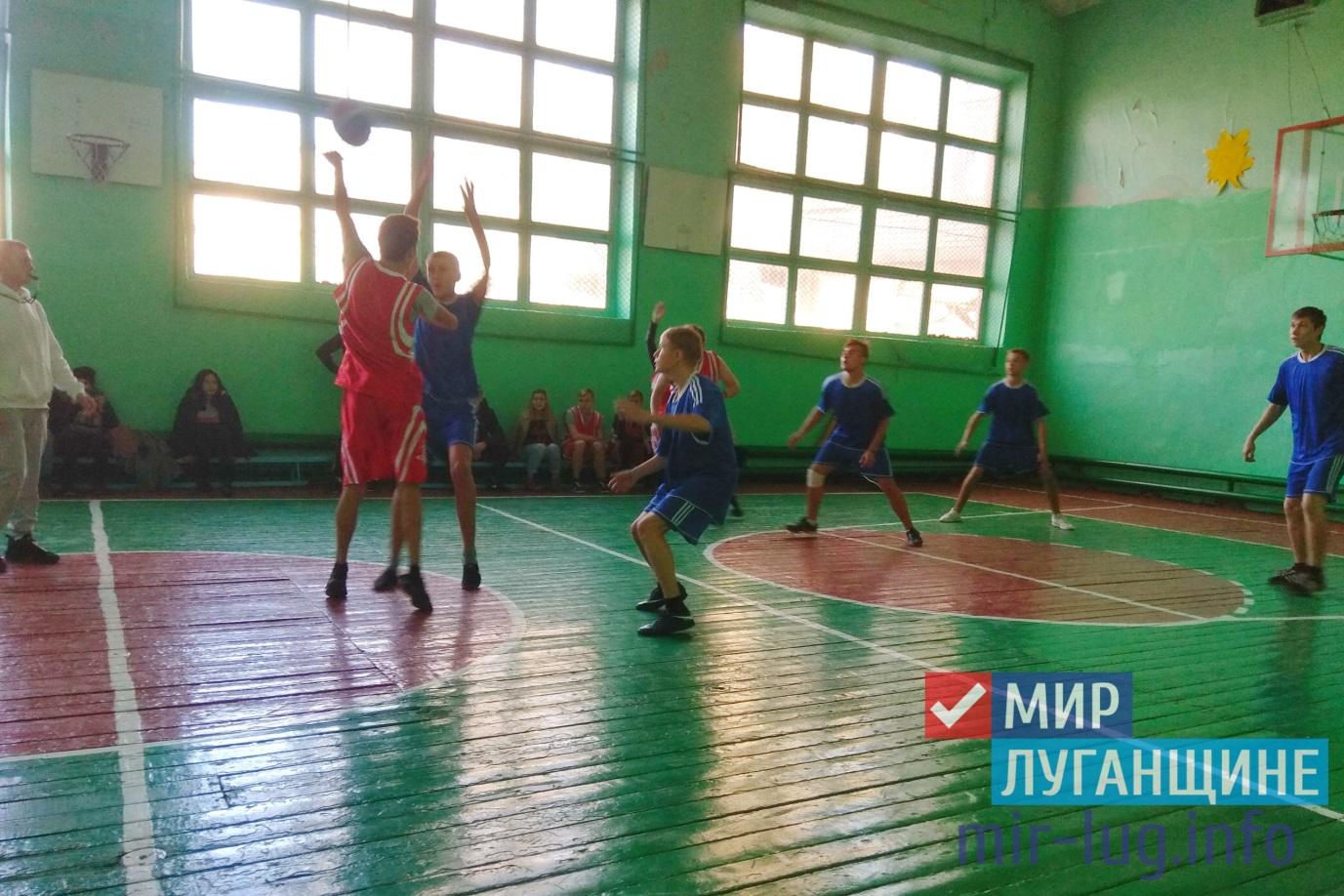 Соревнования по баскетболу прошли в Ровеньках 1