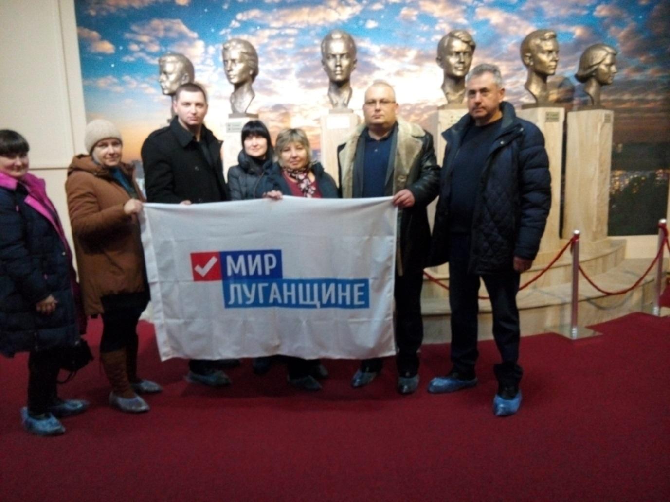 Первичное отделение № 49 Краснодонского теротделения ОД «Мир Луганщине» посетили музей «Молодая Гвардия» в Краснодоне 1