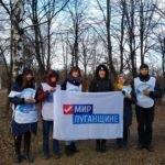 Первомайские активисты провели акцию «Знай историю своего города» на одной из улиц города