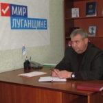 Андрей Гребенщиков провел прием граждан в Стаханове