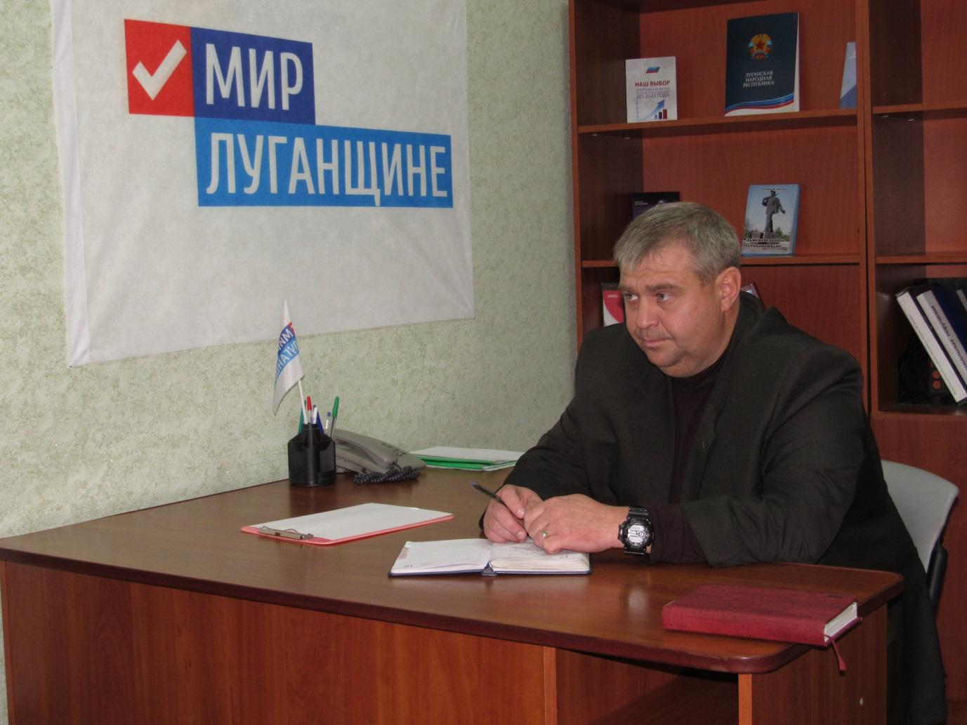 Андрей Гребенщиков провел прием граждан в Стаханове 1