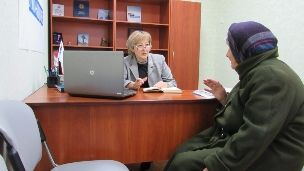 Депутат Народного Совета ЛНР Светлана Алешина провела прием граждан в Стаханове 3