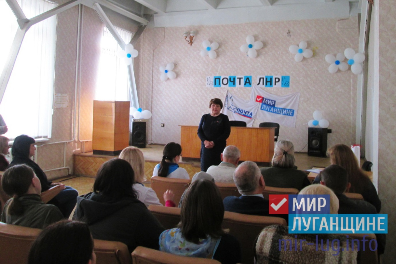 Депутат Народного совета ЛНР Елена Рахмукова встретилась с жителями Антрацита 3