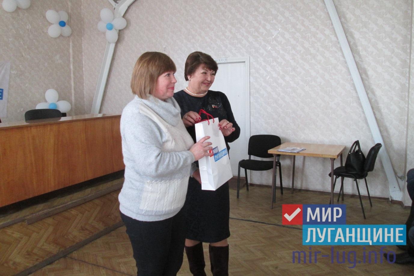 Депутат Народного совета ЛНР Елена Рахмукова встретилась с жителями Антрацита 4