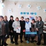 Депутат Народного совета ЛНР Елена Рахмукова встретилась с жителями Антрацита