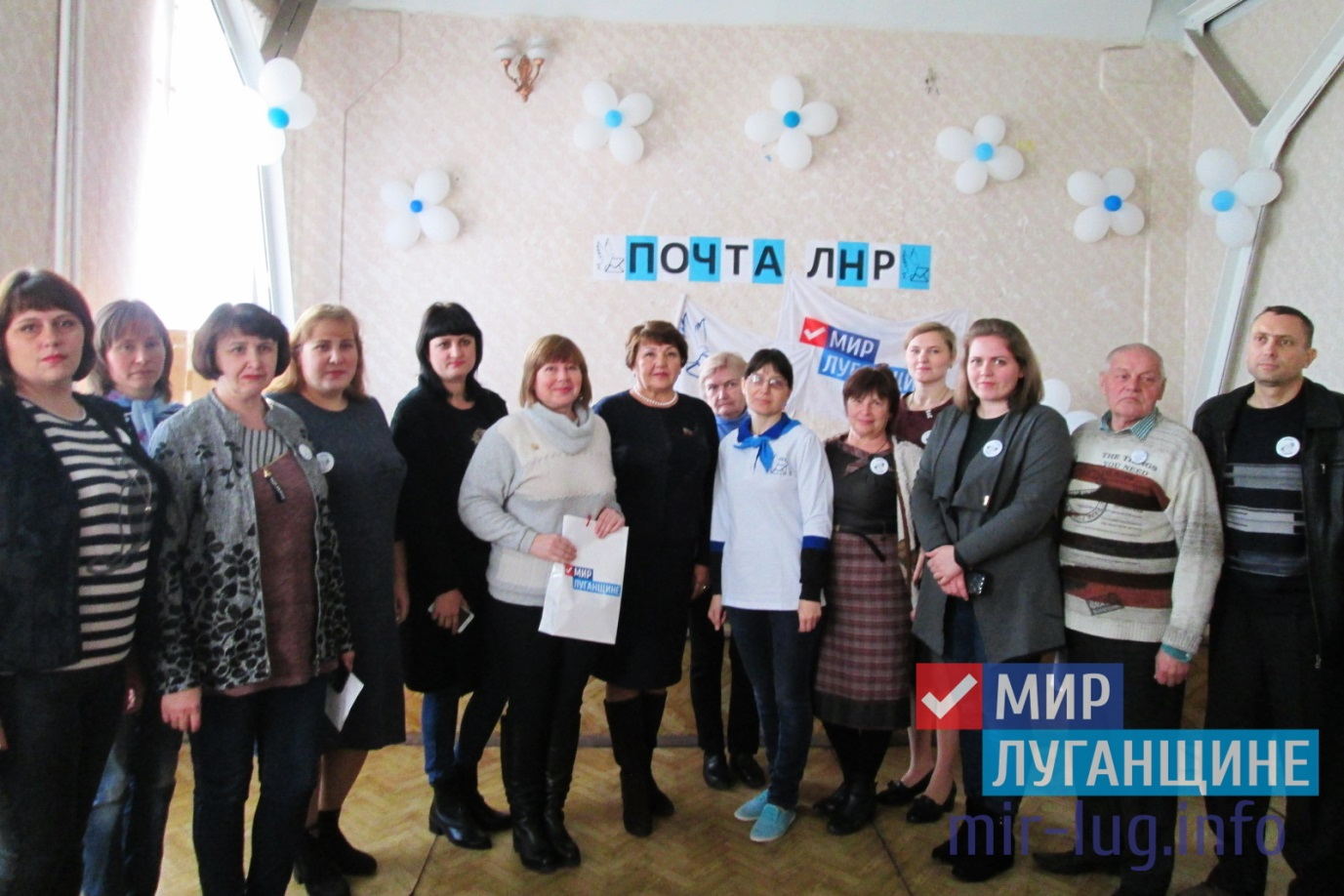 Депутат Народного совета ЛНР Елена Рахмукова встретилась с жителями Антрацита 1