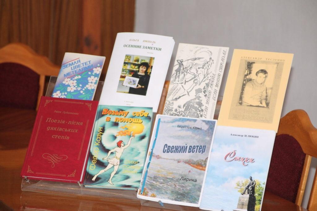 В Антраците провели встречу с местными поэтами 5