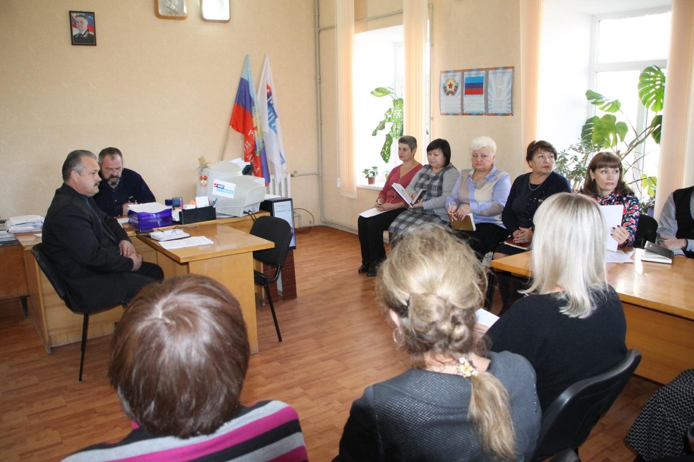 Сергей Саенко встретился с активом первичного отделения в поселке городского типа Ивановка 1