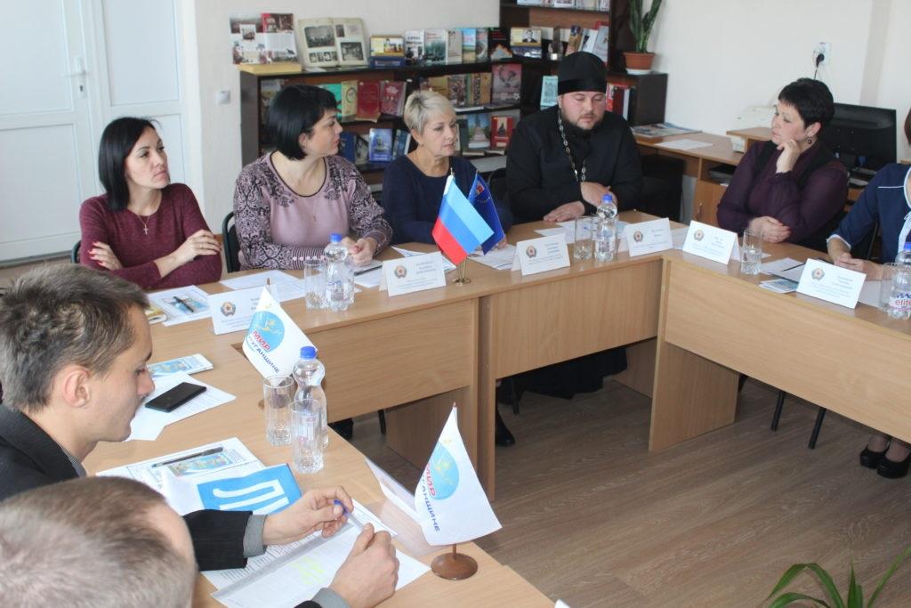 В Славяносербске состоялся круглый стол для молодежи «День народного единства: История и день сегодняшний» 3