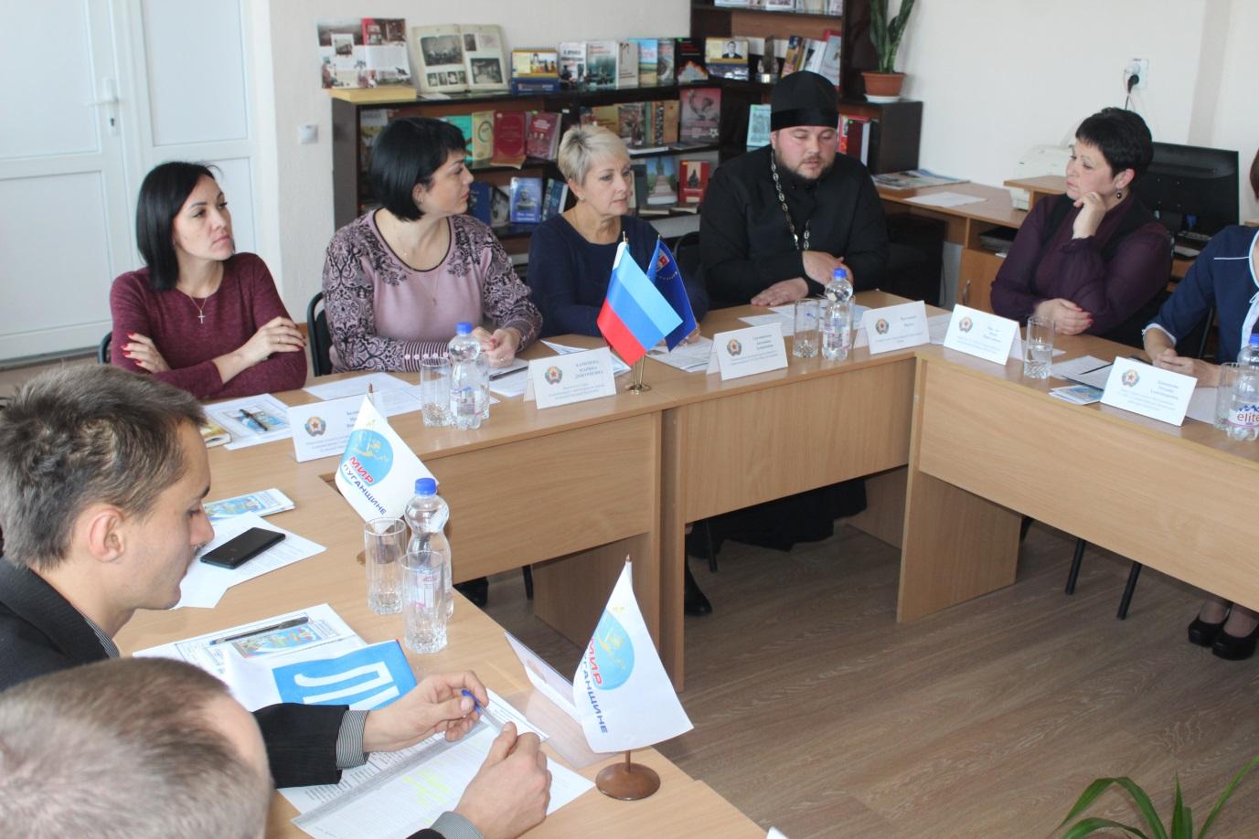 В Славяносербске состоялся круглый стол для молодежи «День народного единства: История и день сегодняшний» 1
