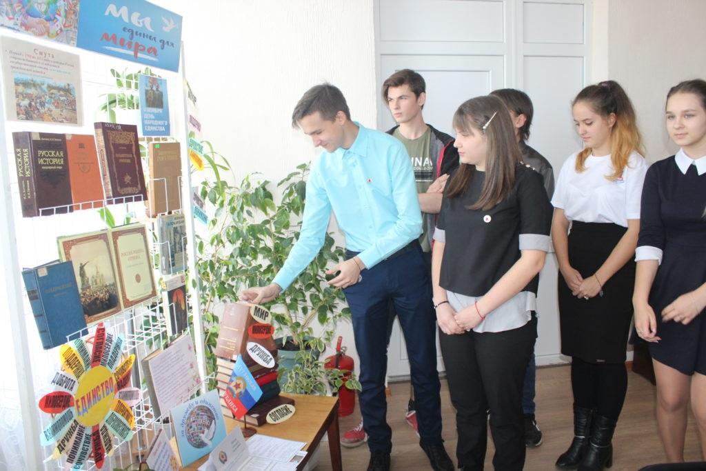В Славяносербске состоялся круглый стол для молодежи «День народного единства: История и день сегодняшний» 5