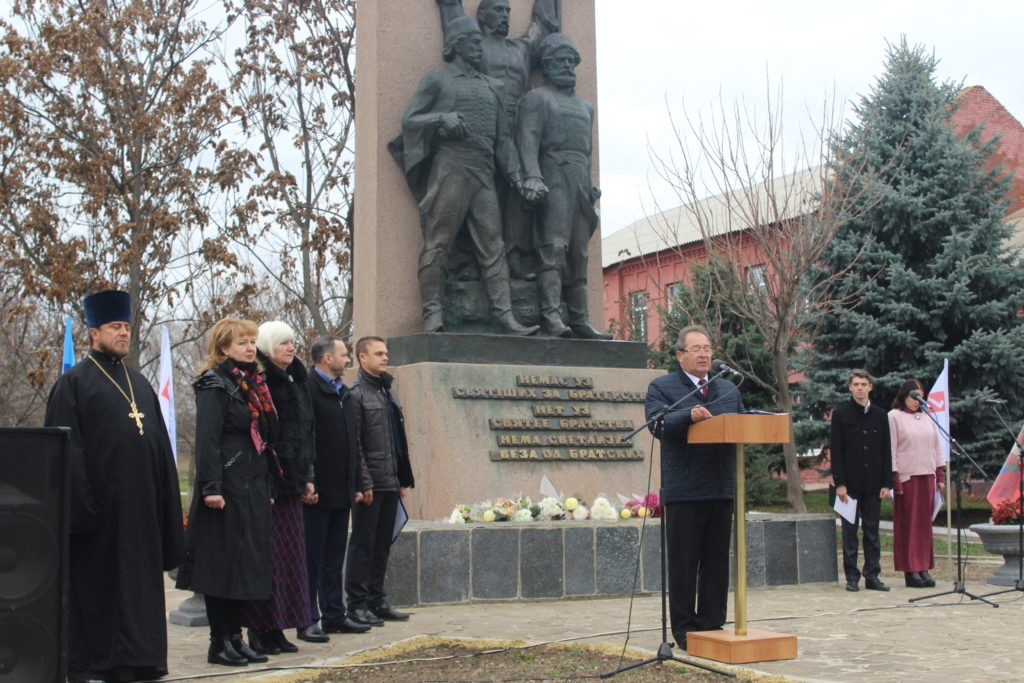 В Славяносербске состоялся митинг, посвященный Дню народного единства 5