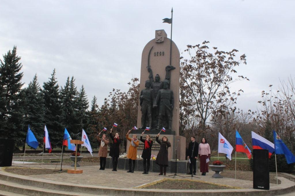 В Славяносербске состоялся митинг, посвященный Дню народного единства 6