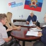 Светлана Гизай провела  прием граждан в Славяносербске