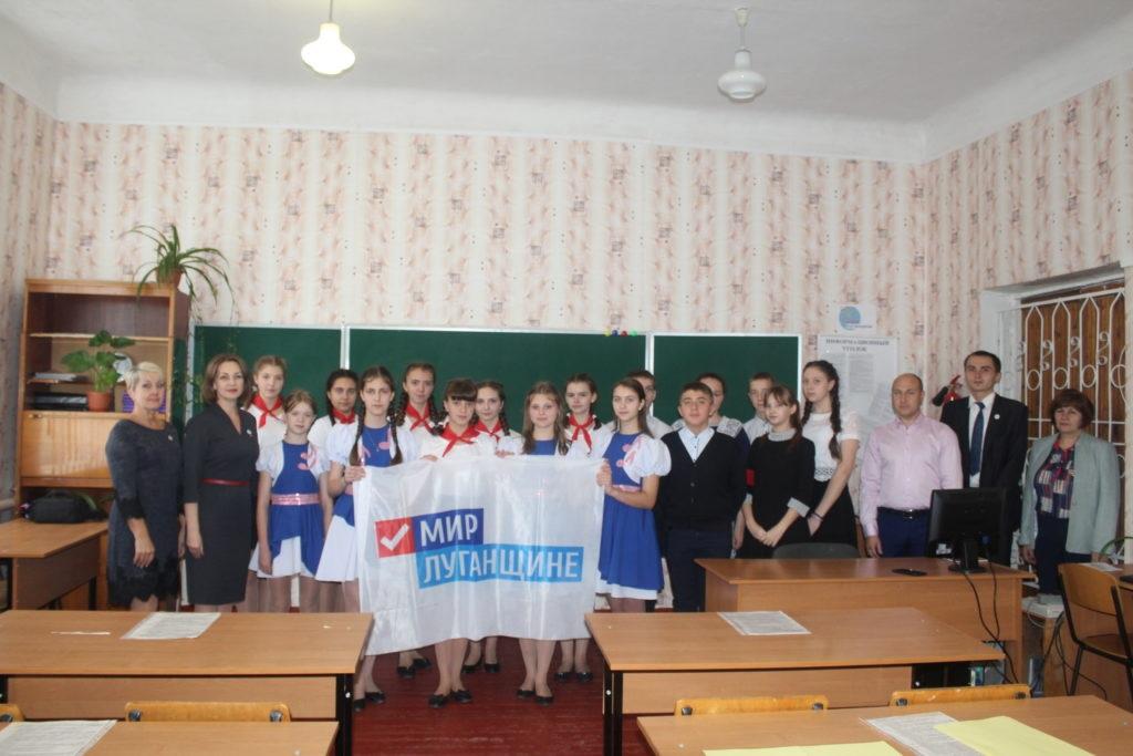 Активисты «Мир Луганщине» передали школе поселка Лозовский школьную доску 2