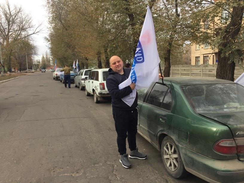 В Лутугино провели автопробег «Содружество» ко Дню народного единства 1