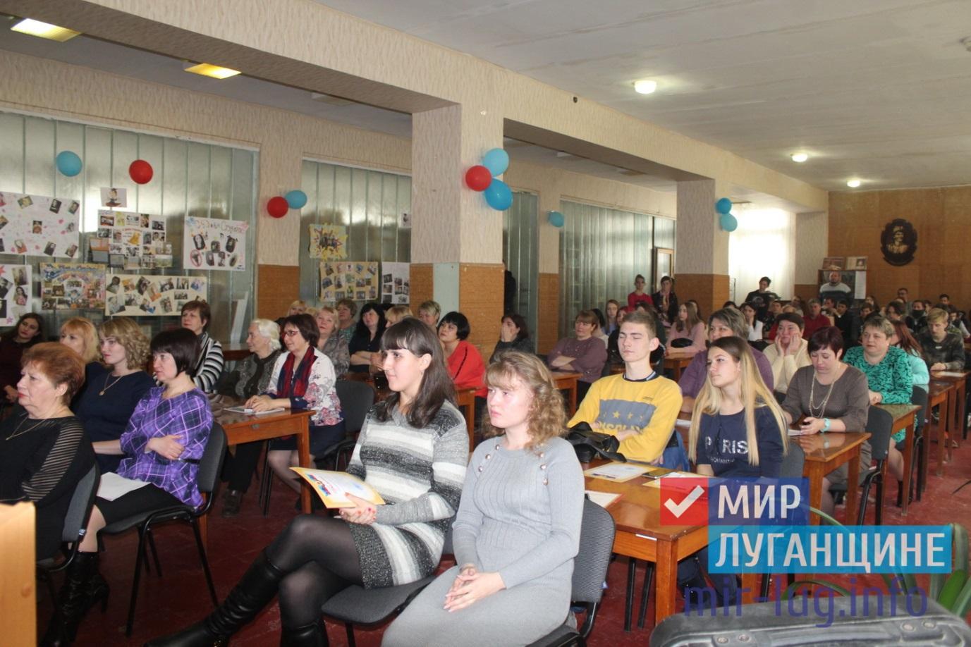 Активисты проекта «Молодая Гвардия» организовали праздник для студентов Славяносербского техникума 1