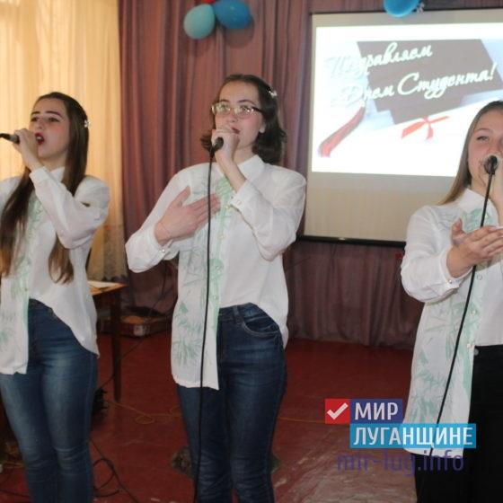 Активисты проекта «Молодая Гвардия» организовали праздник для студентов Славяносербского техникума 2