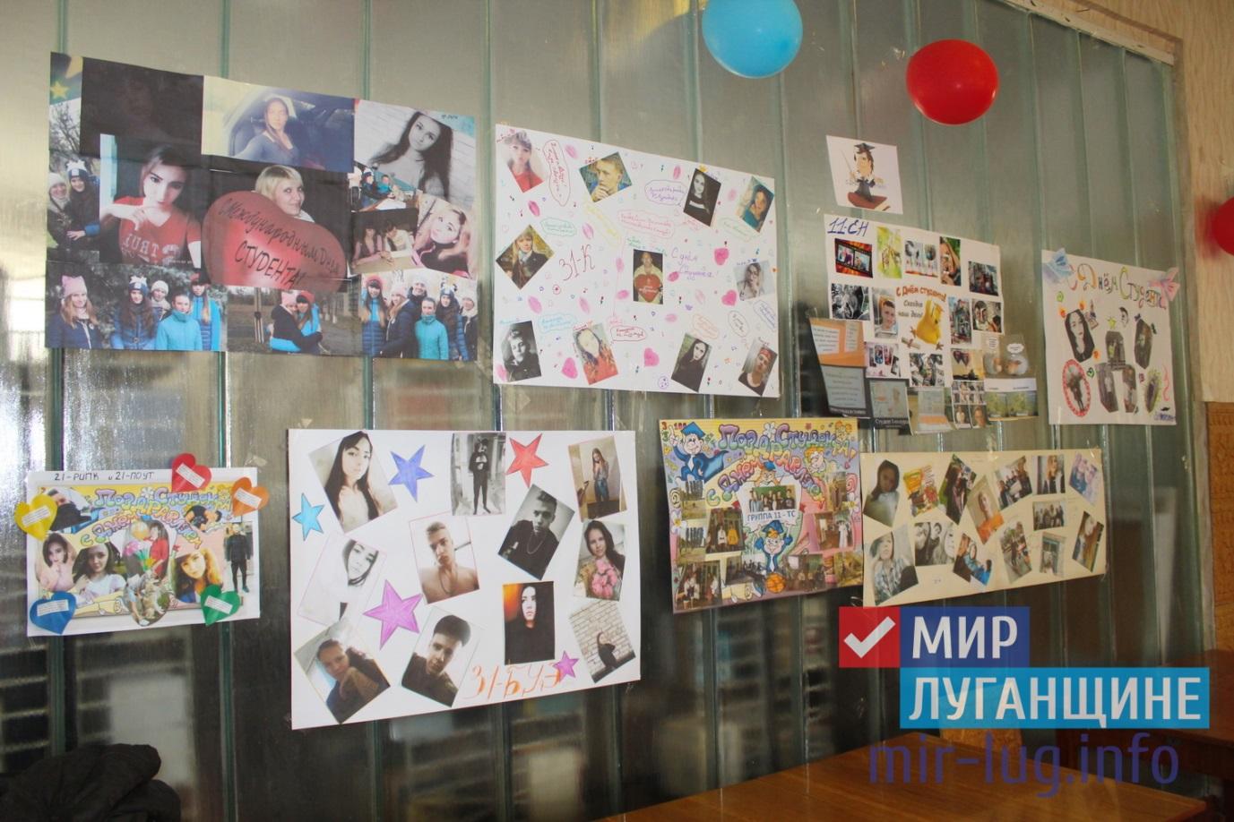 Активисты проекта «Молодая Гвардия» организовали праздник для студентов Славяносербского техникума 4