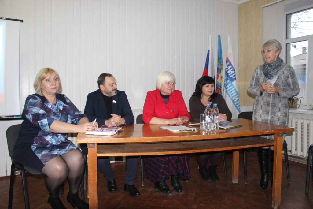 Светлана Гизай встретилась с жителями села Хорошее Славяносербского района 3