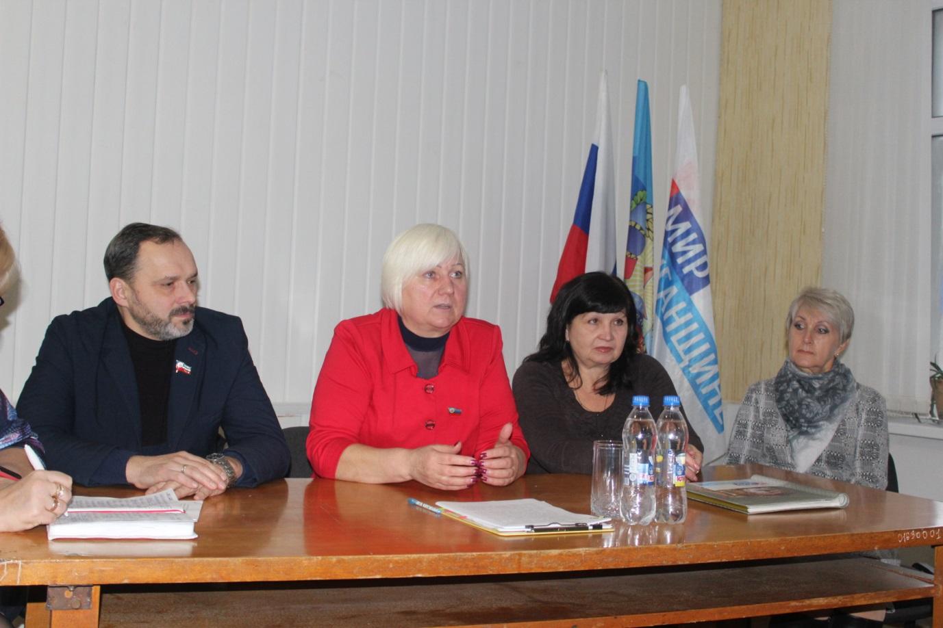 Светлана Гизай встретилась с жителями села Хорошее Славяносербского района 1