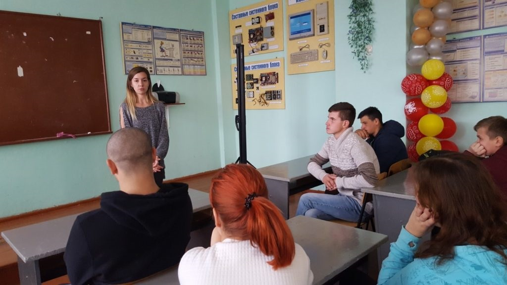 В Краснодонском горном колледже открыли первичное отделение проекта «Молодая гвардия» 2
