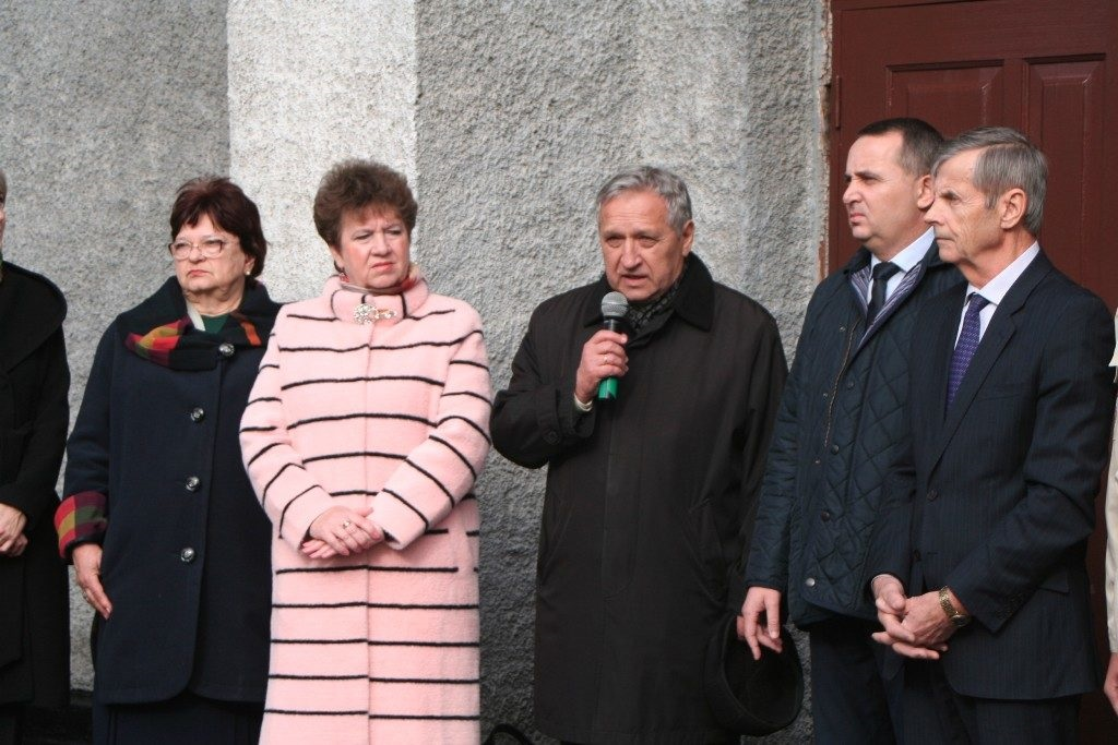 Открытие мемориальной доски состоялось в Стаханове 6