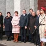 Открытие мемориальной доски состоялось в Стаханове
