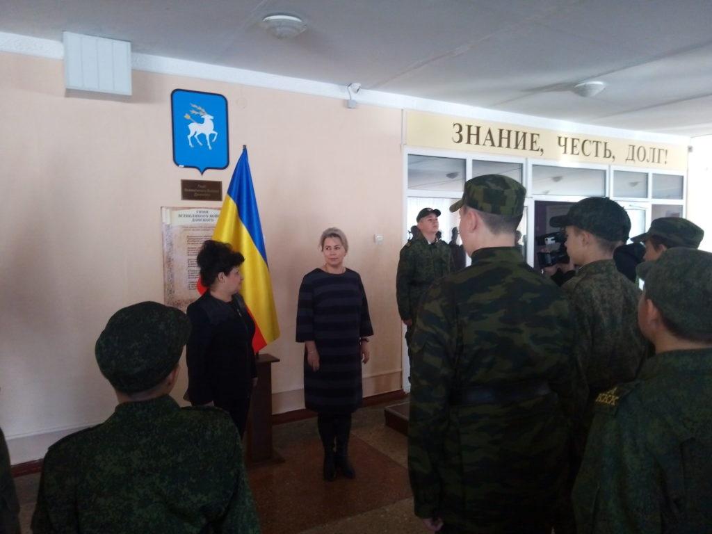 Алчевским кадетам вручили подарок от ОД «Мир Луганщине» 2