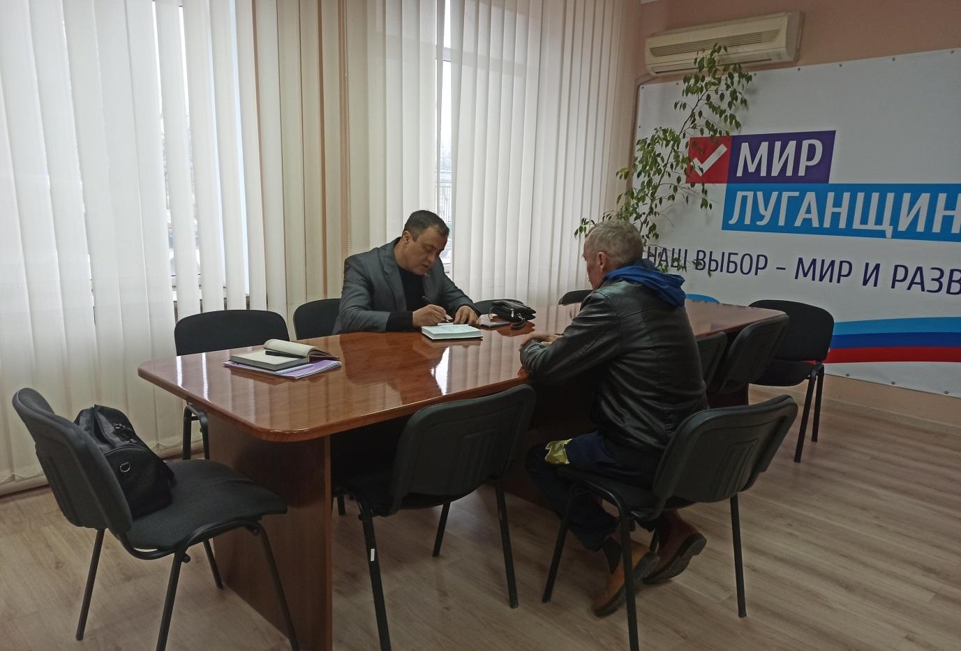В Лутугино прошел прием граждан депутата Народного Совета ЛНР Владимира Санкина 1