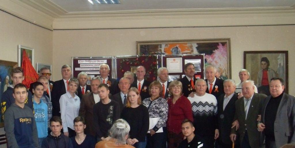 В Стаханове прошел час памяти, посвященный Почетному гражданину города 3