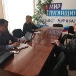 Депутат Народного Совета ЛНР провел прием граждан в Лутугино