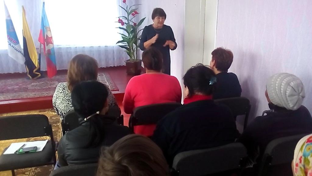 Елена Рахмукова встретилась с избирателями поселка Малониколаевка Антрацитовского района 4