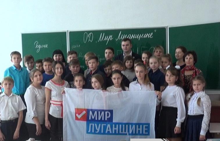 В Ровеньках состоялось вручение подарка от ОД «Мир Луганщине» – школьной доски 1