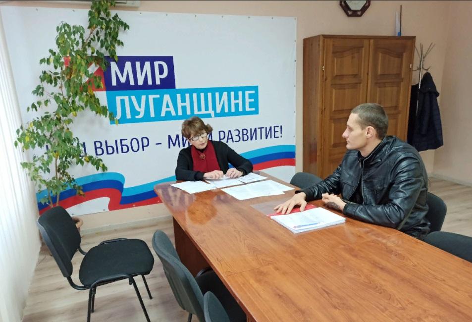 Депутат Народного Совета ЛНР Нелли Задирака встретилась с жителями в Лутугино 3
