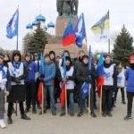 Краснодонские активисты приняли участие в пробежке в День государственного флага ЛНР