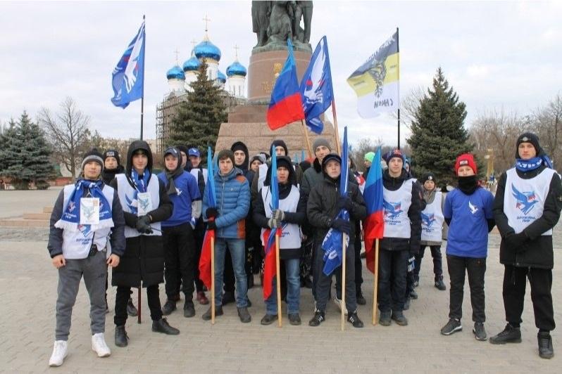 Краснодонские активисты приняли участие в пробежке в День государственного флага ЛНР 1