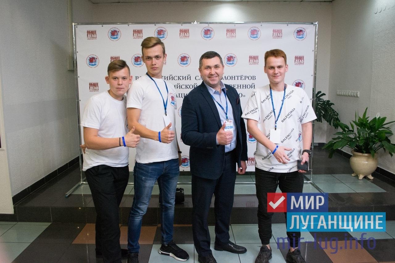 Активисты проекта «Волонтер» приняли участие во всероссийском слете волонтеров 1