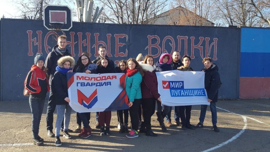 Краснодонские студенты в гостях у «Ночных Волков» 3