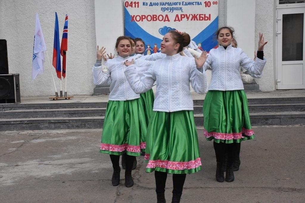 «Хоровод дружбы» в День народного единства прошел в Красном Луче 5